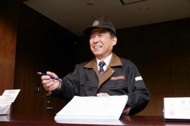 八王子 オハナ八王子オークコート 武蔵野営業所の画像・写真