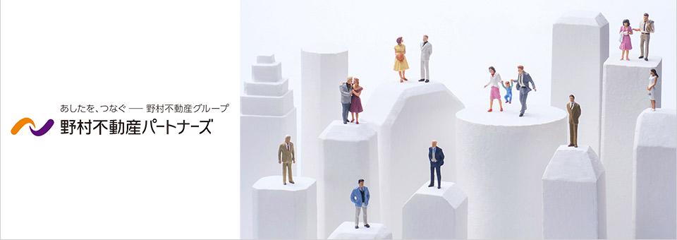 東京建物株式会社|信頼を未来へ